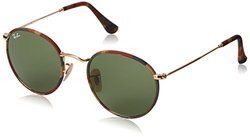 Ray-Ban Full Color Metal Round Sunglasses - Brown/Green Camo