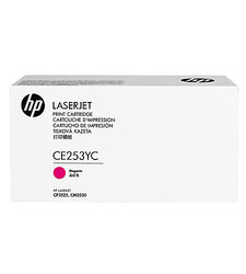 HP LaserJet Optimized Yield Contract Toner Cartridge - Magenta (CE253YC)