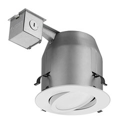 Lithonia Lighting 5 in. Matte White Recessed Integrated LED Lighting Kit