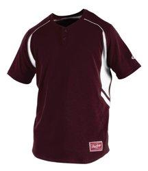 Rawlings Boy's 2-Button Jersey, Maroon, Medium