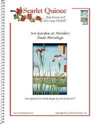 Scarlet Quince HIR002lg Iris Garden at Horikiri by Ando Hiroshige Counted Cross Stitch Chart, Large Size Symbols
