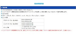Shimano Spares Ultegra 6800 Road Brake Cable Set