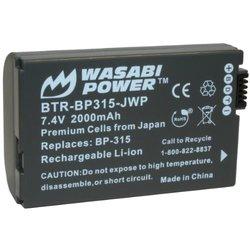 Kinamax 2000mAh BP-315 Replacement Battery for Canon HV10, Optura 600 - Premium Japanese Cells
