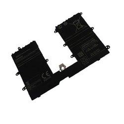 Amsahr Replacement Battery for HP CD02031, HSTNN-L01B, HSTNN-Q12C, HSTNN-IB5J, WR03XL, 725607-001, 725497-1c1