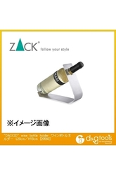 Zack 20560 DACCIO Wine Bottle Holder (20560)