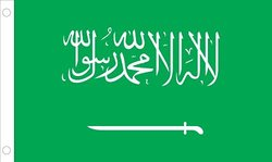 Allied Flag Outdoor Nylon Saudi Arabia Country Flag, 3-Feet by 5-Feet