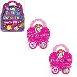 WeGlow My Princess/My Pretty Pink and My Funky Coloring Bag Books Set