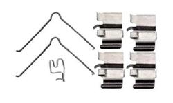 Aimco H919569 Front Disc Brake Caliper Hardware Kits