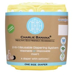 Charlie Banana 2 in 1 Diaper with Inserts Multipurpose - Butter