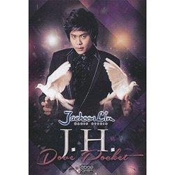 MMS J.H. DOVE POCKET by Jaehoon Lim - Trick