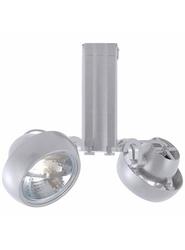 Jesco Contempo 814 Series Low Voltage AR111 Track Light Fixture - Silver