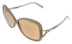 MK Sunglasses: LUX-0MK2010B-60-3043R1/Bora Bora Gold Frame