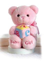 "Aurora Plush 9"" ABC Musical Comfy Baby Girl Bear"