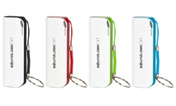 SoundLogic Samsung 2600 mAh Keychain Power Bank - Red