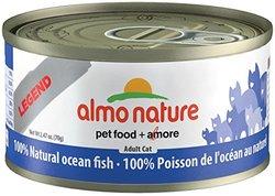 ALMO Legend OCFS Cat (24 Cans Per Case) 2.47 oz
