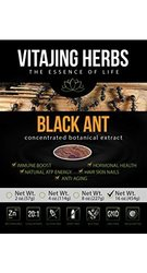 Black Ant Extract Powder - Natural Herbal Protein - Superior to Pills