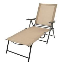 Room Essentials Folding Lounge Chair - Tan