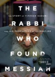 The Rabbi Who Found Messiah DVD Wnd Books - 2013