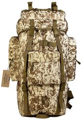 ArcEnCiel Water Resistant Travel Hiking Trekking Camping Backpack - 65 L