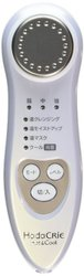Hitachi Japnese Platinum Facial Moisturizer Massager - White