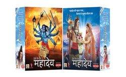 Devon Ke Dev... Mahadev DVD Ultra DVD - Set of 10 DVD - 2013