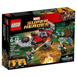 LEGO  Super Heroes Marvel Guardians of the Galaxy Ravager Attack 76079 1549407