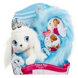 Disney Palace Pets Fashion Furry Tail Pumpkin 1719989