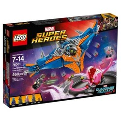 LEGO Marvel Super Heroes The Milano vs. The Abilisk 1727969