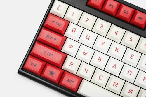 Matt3o Vortex Nerd DSA Keycap Set - Russian Dual-Legend - Check Back Soon