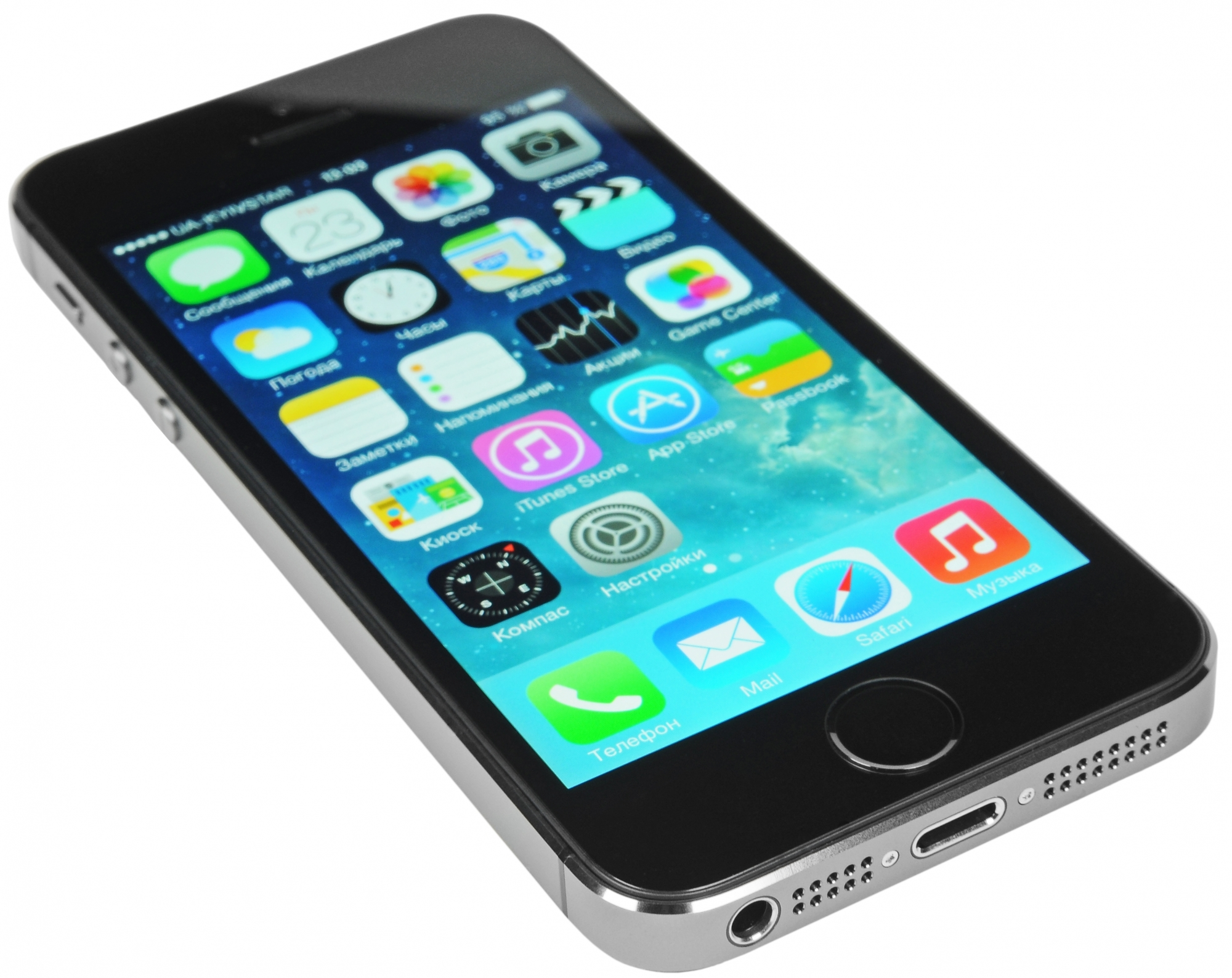 Straight Talk Promo Codes for iPhone 5s 16GB for $149.00